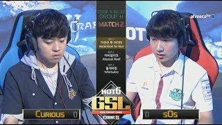 [2017 GSL Season 3]Code S Ro.32 Group H Match2 Curious vs sOs