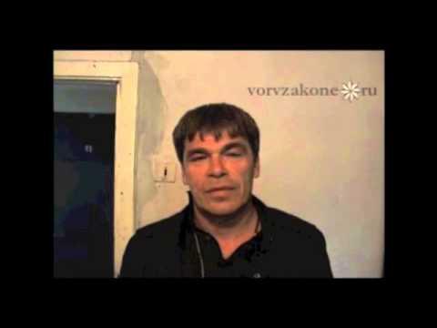курский вор в законе Виктор Панюшин (Витя Пан)