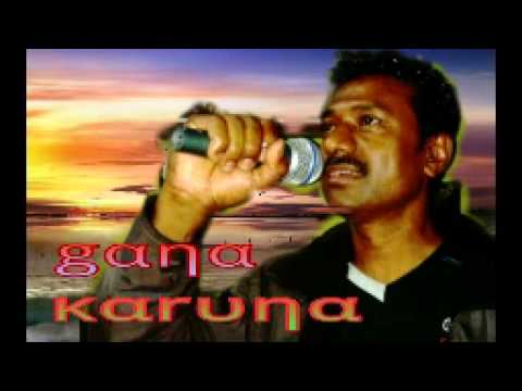 Kadalu mela Gana Song by Gana Karunakaran