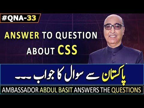 Ambassador Abdul Basit | Answer to Question about CSS
