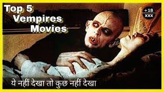 Top 5 vampire movies of hollywood || Dracula movie || action ,horror ,zombie ,adventure.