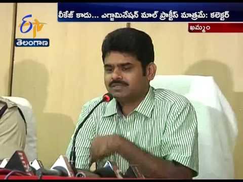 10th Class Telugu Question Paper Leaked | Khammam District Collector Lokesh Kumar Response