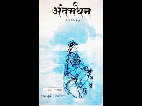 Nature Environment Poem Best Hindi Kavita Vrikshon Ki