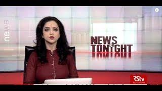 English News Bulletin – June 18, 2018 (9 pm)