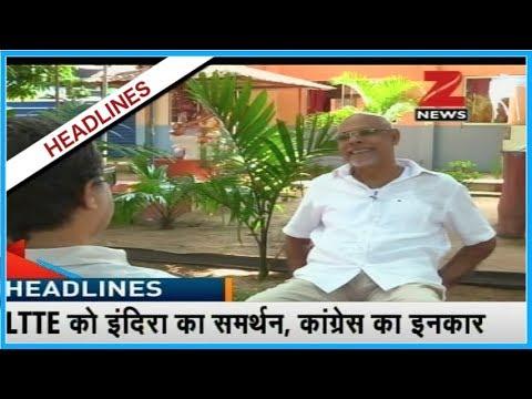 Zee News biggest revelations on the assassination of Rajeev Gandhi