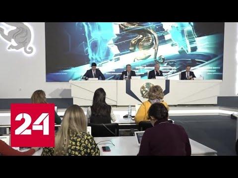 """Крушение """"Фоккера"""" с 93 пассажирами: обледенение и незаконная постройка - Россия 24"""
