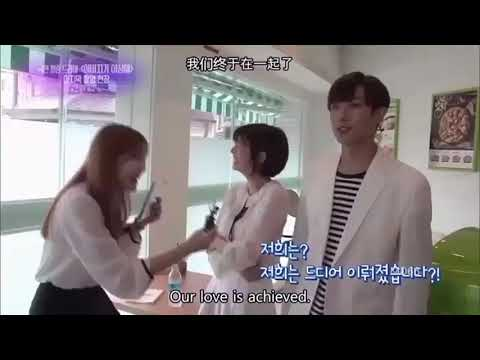 Jung So Min And Lee Joon Interview FIS Last Shooting