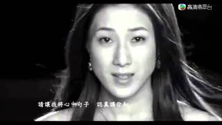 Repeat youtube video 鍾嘉欣 Linda Chung - 最幸福的事 (護花危情主題曲) (Witness Insecurity theme song)
