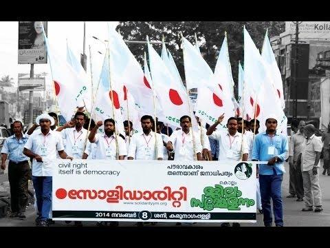Solidarity songs.. Adam nabimudal andya pravachakarolam..