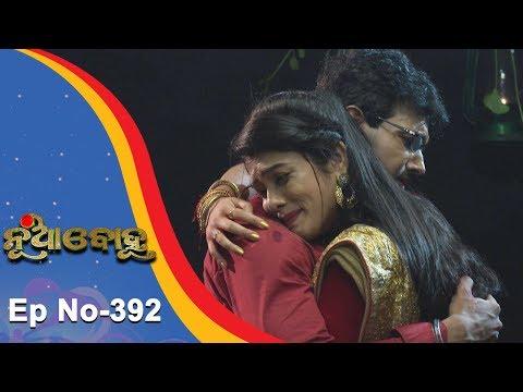 Nua Bohu | Full Ep 392 | 16th Oct 2018 | Odia Serial - TarangTV