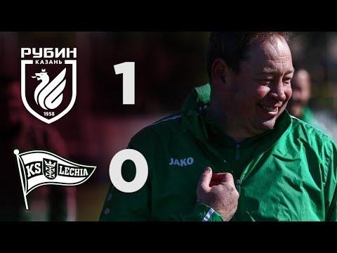 Леонид Слуцкий дебютировал в «Рубине» с победы