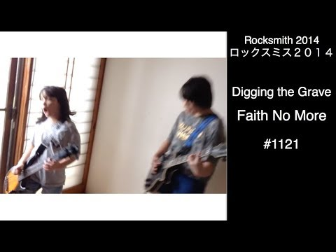 Audrey & Kate Play ROCKSMITH #1121 - Digging the Grave - Faith No More ロックスミス