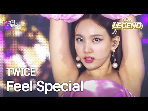 TWICE(트와이스) - Feel Special [Music Bank | Lyrics]