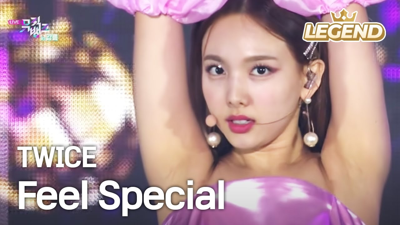 TWICE(트와이스) - Feel Special [Music Bank | Lyrics]