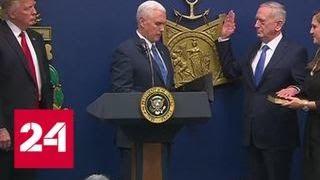 Отставка главы Пентагона: как изменится позиция Вашингтона по Сирии после кадровых перестановок - …