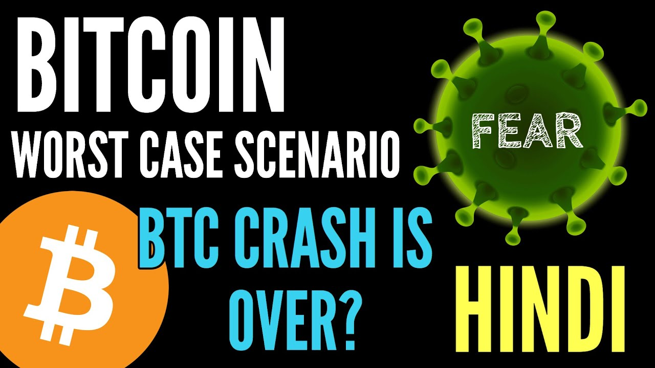 bitcoin news btc