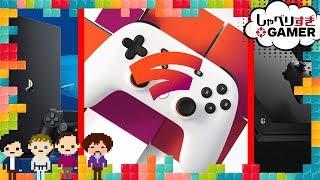 ストリーミングは主流になりえるか?今後のゲーム業界を大胆予想!:しゃべりすぎGAMER #143 thumbnail