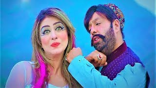 Download Shahid Khan, Dua Qureshi, Khalid Malik - Pashto HD 4k film DUSKHUSHI BA MANI song Da Jinny Wayi Wayi MP3 song and Music Video