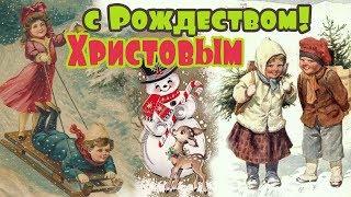 Музыкальное поздравление с Рождеством Христовым! 2019