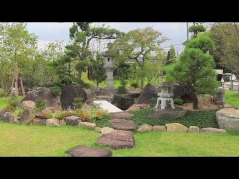 Small Japanese Garden Nara Garden Fest 2010 YouTube