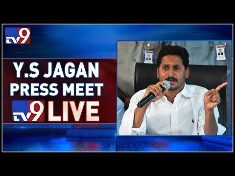YS Jagan Press Meet LIVE || YS Vivekananda Reddy Murder Case - TV9