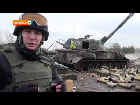 Артилерія ЗСУ на Луганщині: САУ 152 мм