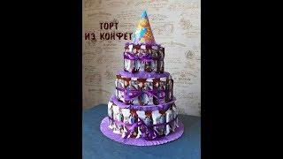 видео уроки как сделать торт из конфет