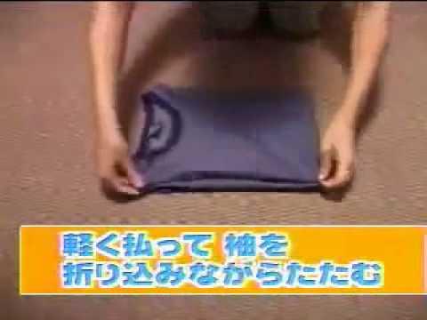 Comment bien plier son linge youtube - Plier un t shirt ...