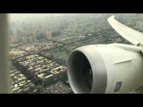 ANA NH0852 B789 TSA - HND  Returns to Tokyo