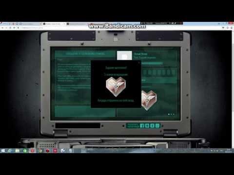 выявления утерянный ноутбук варфейс 11 задание жинсий алока