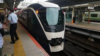 E261系RS2編成横浜駅到着&発車メロディーJR-SH-1-2