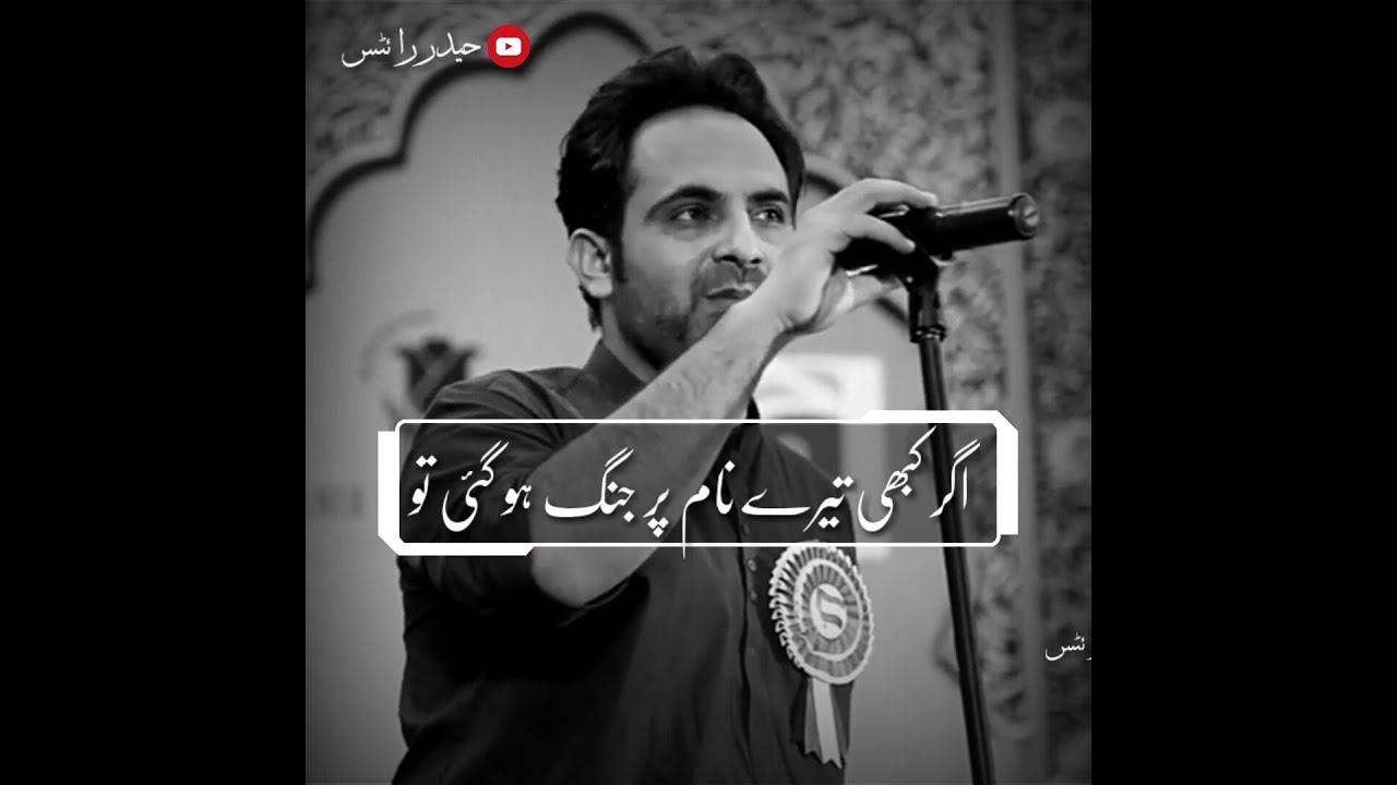 Download 🌿Tehzeeb Hafi ❤️Shayari Status❤️Andaaz E Bayaan Aur🌿 Poetry Status❤️  Tehzeeb Hafi Whatsapp status