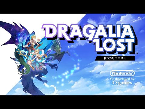 "『 CRASHER (Story Ver. ""A"") 』Dragalia Lost"