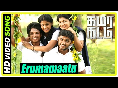 Kamara kattu movie songs free download : The originals