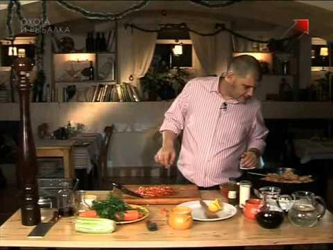 Рецепт приготовления лося серж маркович рецепт приготовления сливочного соуса к рису