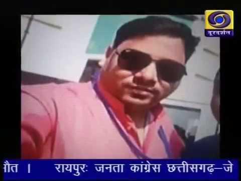Chhattisgarh ddnews 30 10 18  Twitter @ddnewsraipur 2