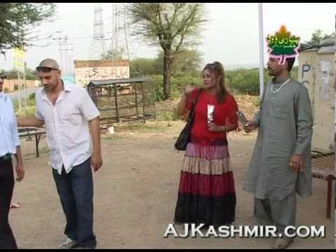 Mangetar Meets Alum Rock Boys | Dadyal.pk