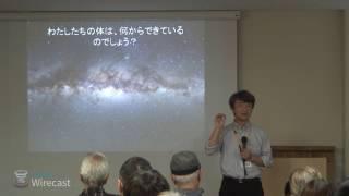 アルマ望遠鏡ミニ講演2016『アルマ望遠鏡で見えてきた惑星の誕生:ほら、あっちにもこっちにも』