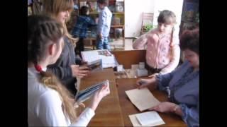 Библиотека г. Димитров