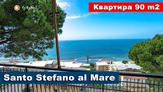 🍎Квартира 90 м2 в Санто-Стефано-аль-Маре | Apartment for sale 90 m2 in Santo Stefano al Mare