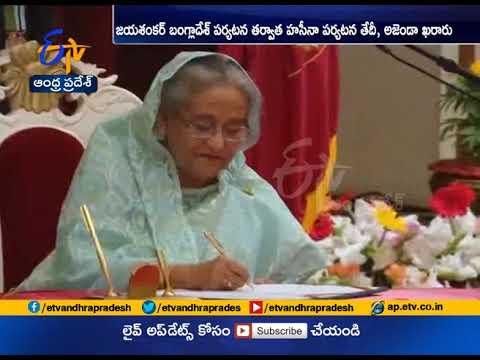 Bangladesh PM Sheikh Hasina to Visit India | in Oct | on Teesta Water Sharing, Rohingya Crisis