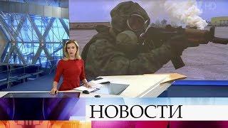 Выпуск новостей в 09:00 от 21.01.2020