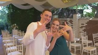 Смешное интервью на свадьбе. Андрей и Настя 2019