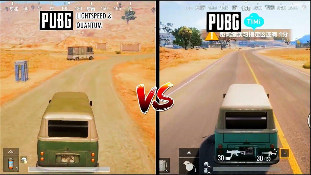 Pubg Mobile Timi Vs Lightspeed Quantum Studio Difference: PUBG MOBILE (QUANTUM VS TIMI STUDIO) Miramar Desert Map