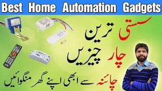 4 Best Home Automation Gadgets from AliExpress [Urdu/Hindi] - Cheap Tech Gadgets