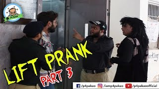| Lift Prank Part 3 | Shemale Version By Nadir Ali & Team In | P4 Pakao | 2019