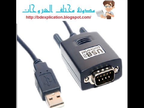 driver cable usb rs232 windows 7 startimes