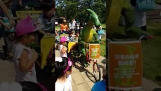 Parque  do dinosauro  nagoya thumbnail
