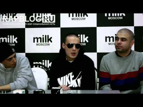 Гуф интервью @MILK 16 11 12