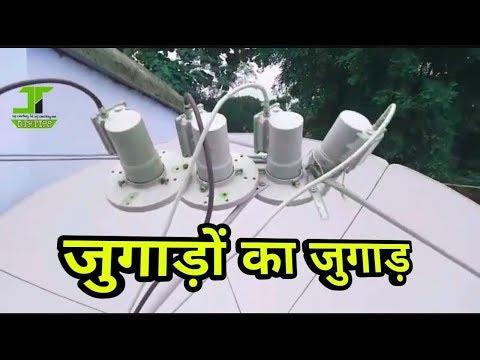 Multi satellite Set up | Intelsat 20 + Intelsat 17 + Apstar 7 And